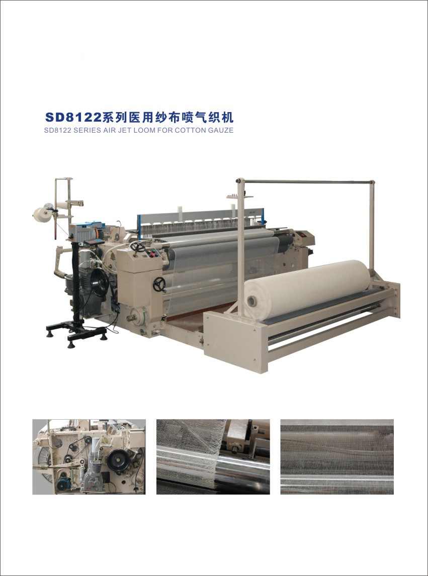 medicai cotton gauze weaving machine